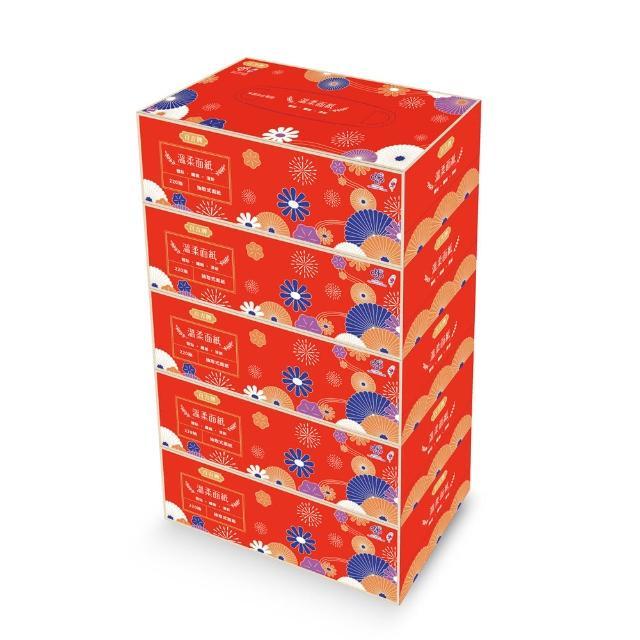 【百吉牌】盒裝面紙220抽-50盒