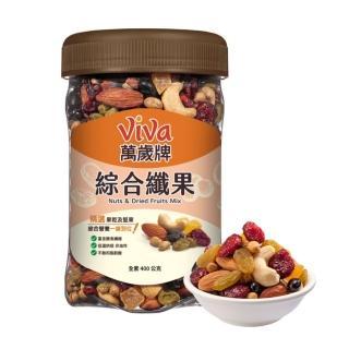 【萬歲牌】綜合纖果(400公克-方型罐)