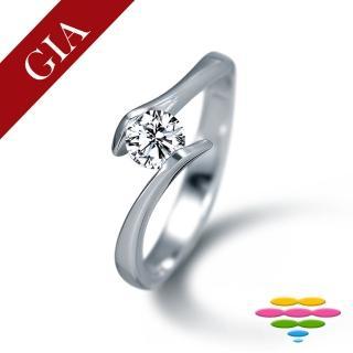 【彩糖鑽工坊】GIA 30分 D/VS2 北極光車工 鑽石鑽戒(R13或R22或R26或R70)