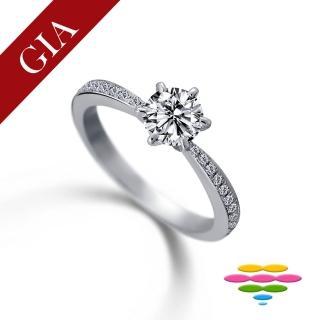 【彩糖鑽工坊】GIA 30分 F/VS2 北極光車工 鑽石鑽戒(R81或R82或R83或R87)