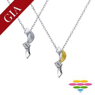 【彩糖鑽工坊】GIA 1克拉 北極光車工 F/VS2 18K鑽石項鍊(P03或P11或P17或P18)