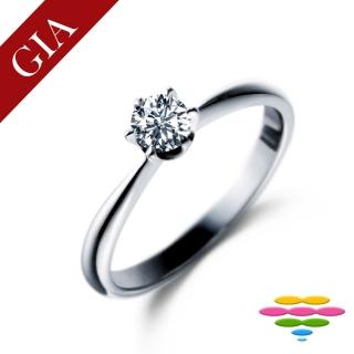 【彩糖鑽工坊】GIA 1克拉 D/VS2 北極光車工 鑽石鑽戒(R04或R05或R11或R20)