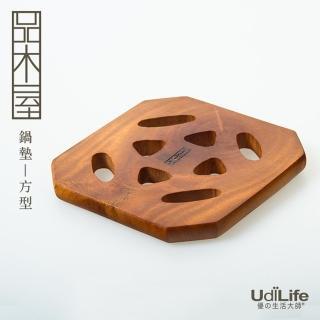 【UdiLife】品木屋 原木鍋墊方型(2入)