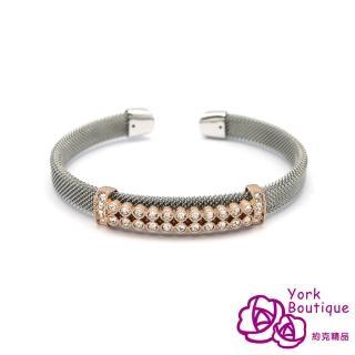 【約克精品】滿鑽海星施華洛元素包18K玫瑰金手環