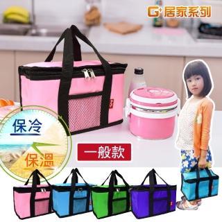 【G+居家】亮彩馬卡龍防潑水保溫袋(前置網袋設計款)