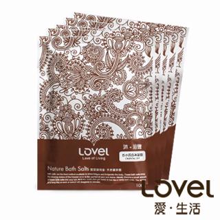 【Lovel】天然井鹽/沐浴鹽旅行包100g五入組盒裝(香水百合)