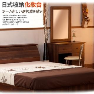 【久澤木柞】日式收納 化妝鏡台組(含化妝椅)