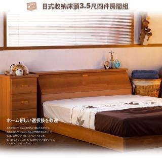 【久澤木柞】日式大收納3.5尺單人四件組(床頭箱+床底+床墊+床邊櫃)