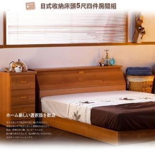 【久澤木柞】日式大收納5尺雙人四件床組(床頭箱+床底+床墊+床邊櫃)