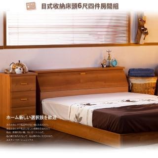 【久澤木柞】日式大收納6尺雙人加大四件組(床頭箱+床底+床墊+床邊櫃)