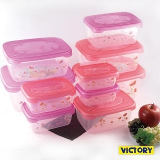 【VICTORY】食物密封保鮮盒10件套裝組合包(4.8L+3.2L+1.9L+1L+0.5L)