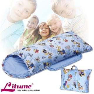【意都美 Litume】台灣製 PK保溫棉可拆式兒童睡袋.保暖棉化纖睡袋(C1065 粉藍)