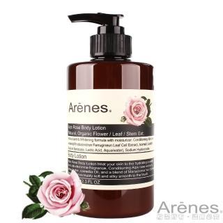 【Arenes】玫瑰香氛植萃身體乳霜(350ml)