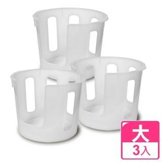 【WallyFun】碗盤堆疊整理收納架 -大(3入)