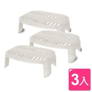 【Wally Fun】餐盤整理收納架(3入)