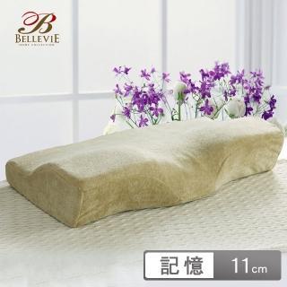 【BELLE VIE】全方位3D蝶型止鼾護頸枕(卡其色)