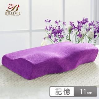 【BELLE VIE】全方位3D蝶型止鼾護頸枕(浪漫紫)