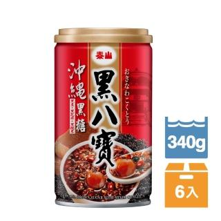 【泰山】黑八寶340g(6入)