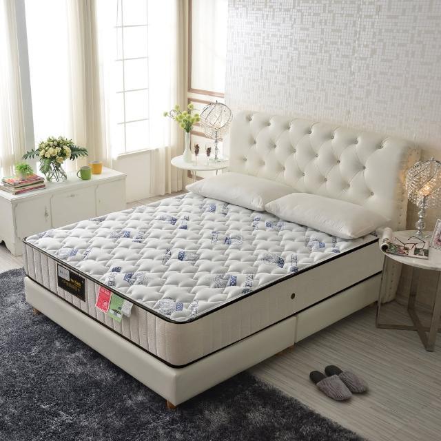 【睡芝寶】頂級天絲棉+乳膠硬式獨立筒床(雙人5尺)