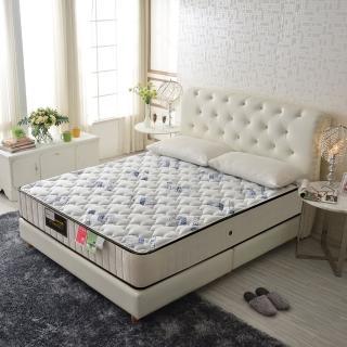【睡芝寶】頂級天絲棉+乳膠硬式獨立筒床(單人3.5尺)