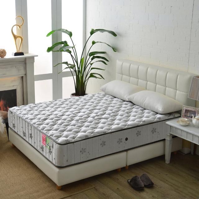 【睡芝寶】飯店級乳膠竹碳紗硬式獨立筒床(雙人加大6尺)