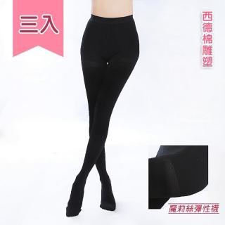 【魔莉絲彈性襪】中重織360DEN西德棉褲襪一組三雙(壓力襪/顯瘦腿襪/醫療襪/彈力襪/靜脈曲張襪)