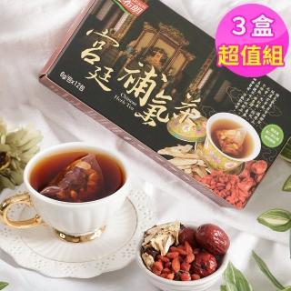 【紅布朗】宮廷補氣茶(6gX12袋X3盒)