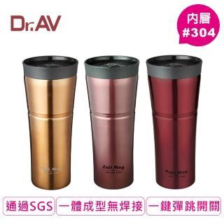 【Dr.AV】咖啡專用保溫魔法 保溫杯(CM-580-顏色任選)