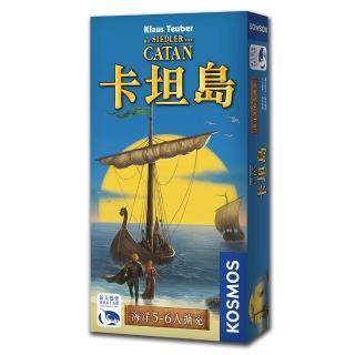 【新天鵝堡桌遊】卡坦島海洋5-6人擴充版 Catan Seafarer 5-6 Player Expansion(經典必備款)
