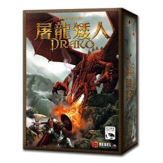 【新天鵝堡桌遊】屠龍矮人 DRAKO(經典必備款)