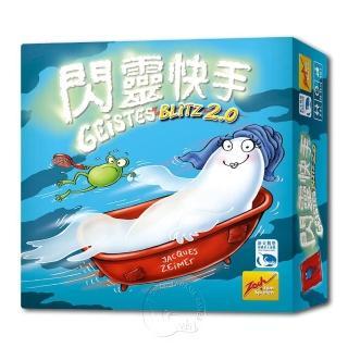 【新天鵝堡桌遊】閃靈快手2.0 Geistes Blitz 2.0(經典必備款)