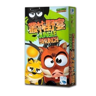 【新天鵝堡桌遊】叢林野宴 Jungle Brunch(經典必備款)