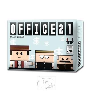 【新天鵝堡桌遊】辦公室21 Office 21(經典必備款)