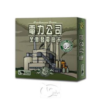 【新天鵝堡桌遊】電力公司 全新發電廠卡 Power Grid The New Power Plant Cards(經典必備款)