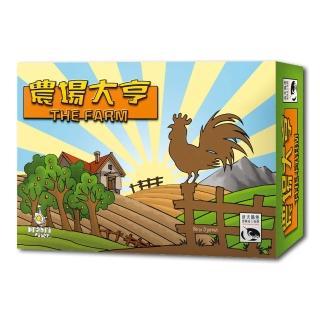 【新天鵝堡桌遊】農場大亨 The Farm(經典必備款)