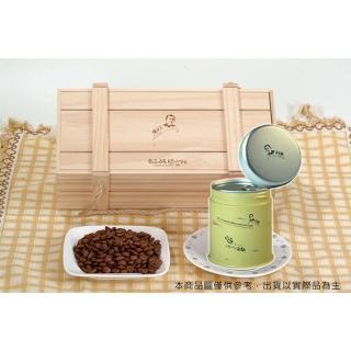 【山海觀咖啡莊園】特等獎麝香蜜咖啡豆禮盒1組(150gx3罐/組)