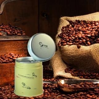 【山海觀咖啡莊園】古坑精品咖啡豆2罐(150g/罐/無配件)