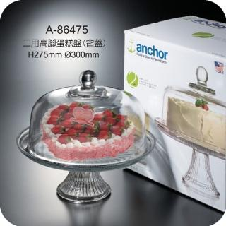 【美國Anchor】二用高腳玻璃蛋糕盤(A86475)