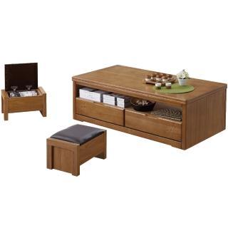 【綠活居】坎培拉4.3尺柚木色兩抽大茶几(收納椅凳x2)