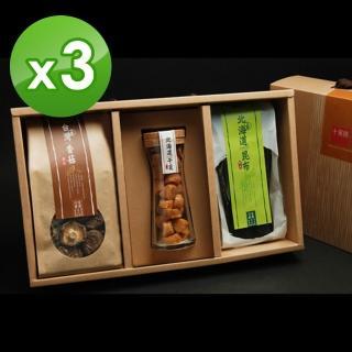 【十翼饌】喜迎春山海珍味絕品禮盒 3盒(新社香菇170+北海道干貝100+北海道昆布80g)