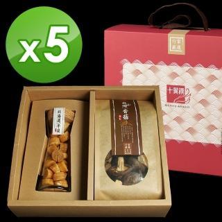 【十翼饌】海陸臻賞禮盒 1盒(新社香菇170g+北海道干貝100g)