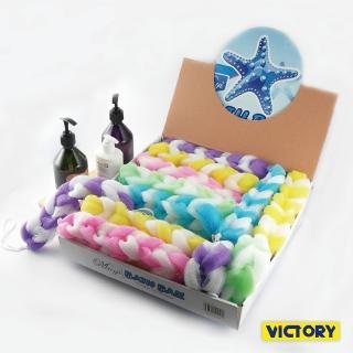 【VICTORY】絢麗七彩麻花捲沐浴條(24入組)