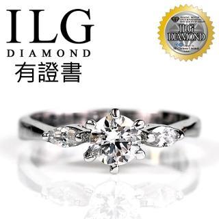 【ILG鑽】頂級八心八箭擬真鑽石戒指-RI001幸福感動款 主鑽50分 經典氣質人氣款(白K金色)