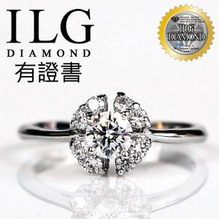 【ILG鑽】頂級八心八箭鑽石戒指-綻放愛戀款RI004 主鑽50分歐式四瓣小花(白K金色)