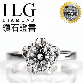 【ILG鑽】頂級八心八箭擬真鑽石戒指-莉絲安花朵款 RI046 主鑽1克拉(白K金色)