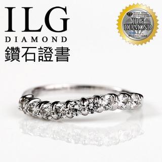 【ILG鑽】頂級八心八箭鑽石戒指-情定紐約款 RI037 尾戒聖誕交換禮物(白K金色)