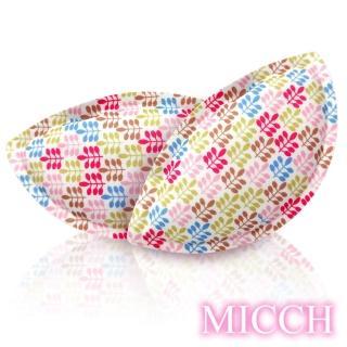 【MICCH】豐彩-超輕量透氣柔珠按摩微粒襯胸墊*稻香*