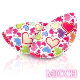 【MICCH】豐彩-超輕量透氣柔珠按摩微粒襯胸墊*心喜*