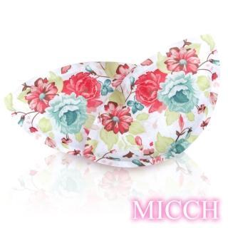 【MICCH】豐彩-超輕量透氣柔珠按摩微粒襯胸墊*詩畫*