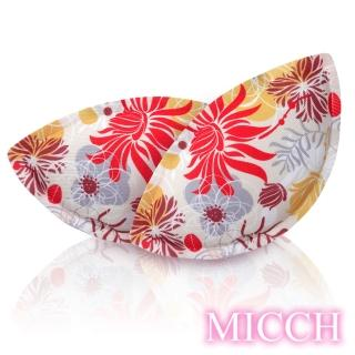 【MICCH】豐彩-超輕量透氣柔珠按摩微粒襯胸墊*花宴*